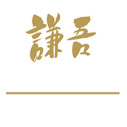 kengo_logo
